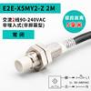 E2E-X5MY2-Z 2M