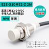 E2E-X10ME2-Z 2M