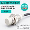 E2E-X10MY2-Z 2M