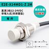E2E-X14MD1-Z 2M