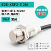 E2E-X5F2-Z 2M