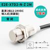 E2E-X7D2-N-Z 2M