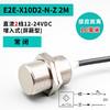 E2E-X10D2-N-Z 2M