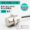 E2E-X10E1-Z 2M