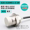 E2E-X18ME1-Z 2M