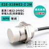 E2E-X18ME2-Z 2M