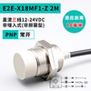 E2E-X18MF1-Z 2M