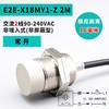E2E-X18MY1-Z 2M