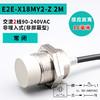 E2E-X18MY2-Z 2M