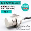 E2E-X20MD1-Z 2M