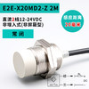 E2E-X20MD2-Z 2M