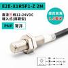 E2E-X1R5F1-Z 2M