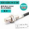 E2E-X2D1-N-Z 2M