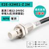 E2E-X2ME1-Z 2M