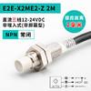 E2E-X2ME2-Z 2M