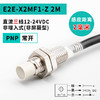E2E-X2MF1-Z 2M