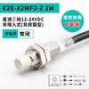 E2E-X2MF2-Z 2M