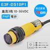 E3F-DS10P1