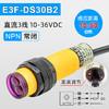 E3F-DS30B2