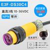 E3F-DS30C4