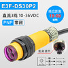 E3F-DS30P2
