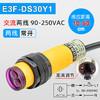 E3F-DS30Y1