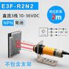 E3F-R2N2