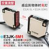 E3JK-5M1