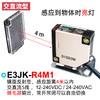 E3JK-R4M1