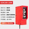 E3K100-10M