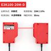 E3K100-20M-D
