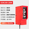 E3K100-20M