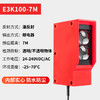 E3K100-7M