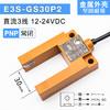 E3S-GS30P2