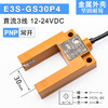 E3S-GS30P4