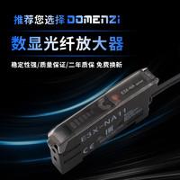 E3X-NA11、FS-V11 光纤放大器光纤传感器光纤感应头-4