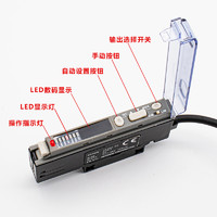 E3X-NA11、FS-V11 光纤放大器光纤传感器光纤感应头-5