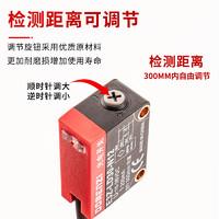 E3Z-LD30系列 红色可见光 带背景抑制功能光电开关-5