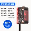 E3Z-LD30-N12