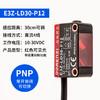 E3Z-LD30-P12