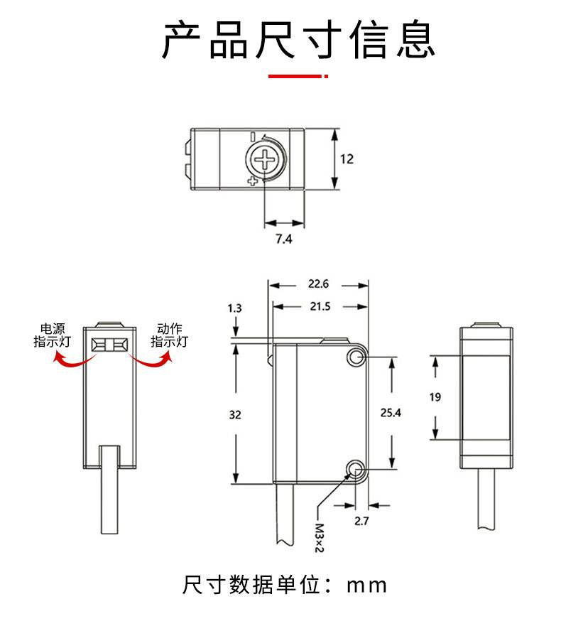E3Z-LD30系列 红色可见光 带背景抑制功能光电开关-尺寸图