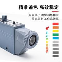 KS-C22 色标传感器,常开常闭互补型输出-3
