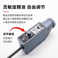 KS-C22 色标传感器,常开常闭互补型输出-4