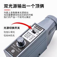 KS-C22 色标传感器,常开常闭互补型输出-5
