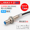 LJ08A3-1-Z/DZ