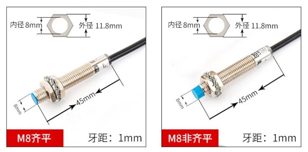 LJ08A3 系列 经济款 圆柱形电感式接近开关-尺寸图