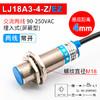 LJ18A3-5-Z/EZ