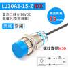 LJ30A3-15-Z/DX