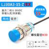 LJ30A3-15-Z/EX