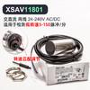 XSAV11801